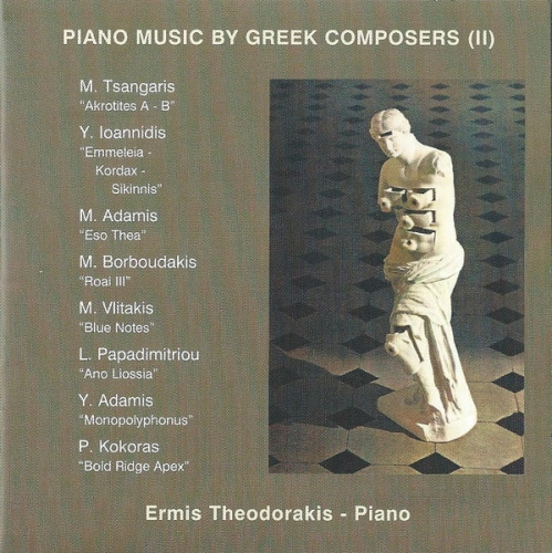 piano music by greek composers II